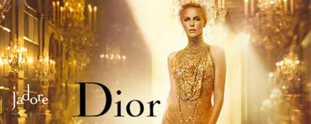 Парфюмерия Christian Dior (Кристиан Диор, Франция)