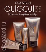 Arnaud Oligoji 35 - Антивозрастная и энергизирующая линия разработана для мужчин от 35+ лет.