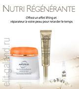АRNAUD Nutri Regenerante - линия питательных восстанавливающих средств для ухода за зрелой кожей лица, утратившей жизненную силу.