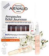 Антивозрастные ампулы (курс) от Arnaud