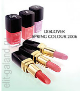 Chanel Discover Spring Colour