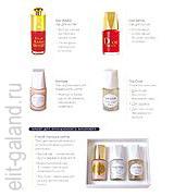 Лак для ногтей: Dior Addict, Doir Vernis, Diorisse; Набор для французкого маникюра