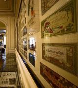 Музей парфюмерии «Фрагонар» (Musee Fragonard)