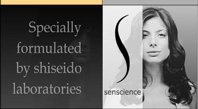 Senscience Liquid Luxury™ — лучший уход за волосами от Shiseido